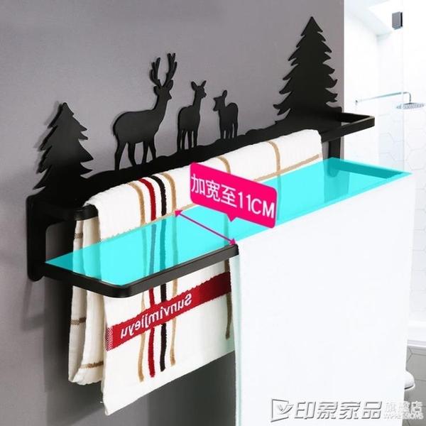 免釘打孔毛巾架衛生間雙桿掛鉤廚房抹布架掛毛巾架浴室雙層毛巾桿 印象家品