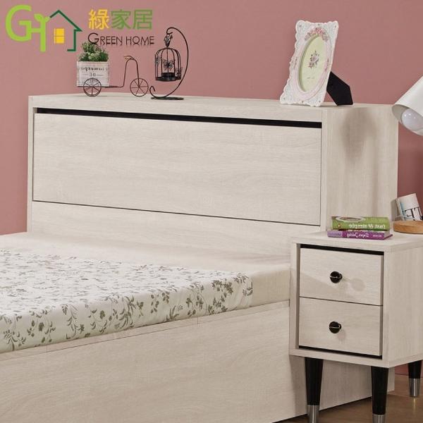 【綠家居】千里達 現代3.5尺單人床頭箱(不含床底+不含床墊)