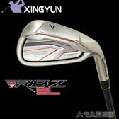 高爾夫球桿高爾夫球桿RBZSL男士碳素七號鐵鐵桿初學練習桿高爾夫7號鐵桿 大宅女韓國館YJT