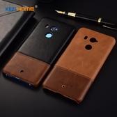 店長推薦 KEZIHOMEHTCU11plus手機殼真皮HTCU11Plus超薄撞色皮殼商務