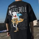 短袖T恤夏季五分半袖T恤男裝嘻哈潮流寬鬆大碼韓版港風短袖男新年交換禮物