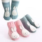 寶寶襪 小兔防滑短襪 保暖 嬰兒襪 童襪 0-4歲 CA1184 好娃娃