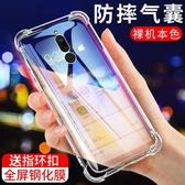 手機殼 紅米8A手機殼紅米Redmi8保護套note8/8pro 城市科技