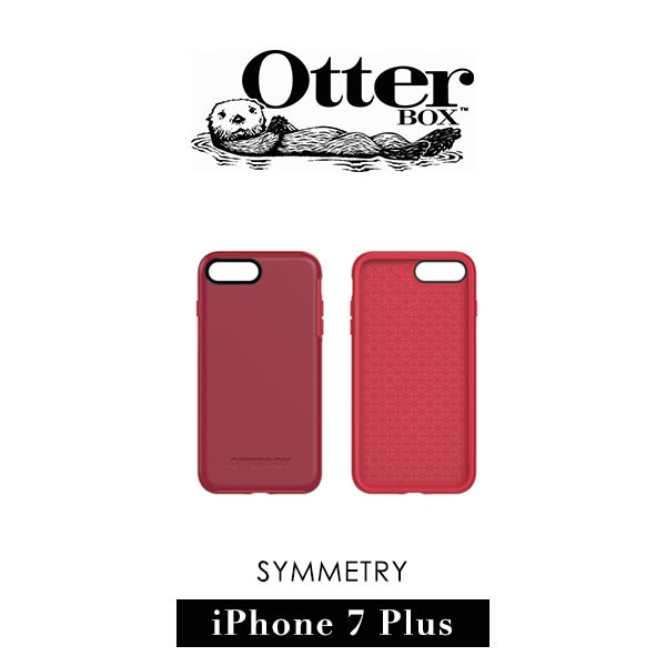 【G2 STORE】OtterBox iPhone 7 Plus Symmetry 炫彩幾何 Case 5.5吋 防摔 防撞 保護殼 紅