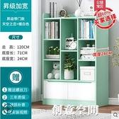 書架簡約落地簡易經濟型客廳置物架家用學生臥室桌面收納小書櫃子 NMS創意空間