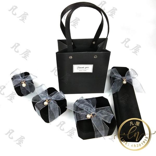 首飾收納盒 高檔絨布創意項鏈戒指手鐲手鏈吊墜表飾品求婚首飾包裝小禮品盒子-限時折扣