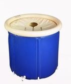 泡澡桶成人洗澡桶可折疊浴盆充氣浴缸加厚