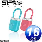 [富廉網] 廣穎 Silicon Power Unique 510 16GB 隨身碟