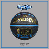 斯伯丁 SPALDING HIGHLIGHT 黑金藍 7號 SPA73902  ☆speedkobe☆