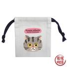 【日本製】【ECOUTE!】貓咪系列 迷你束口袋 灰虎斑貓圖案 SD-3937 - ecoute!