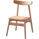 餐椅 CV-765-4 小牛角餐椅【大眾家居舘】