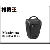 Manfrotto Advanced² Holster M 相機槍套包 二代