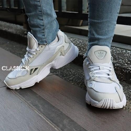 【現貨折後2499】- adidas 老爹鞋 Falcon W 白 灰 皮革鞋面 復古 老爺鞋 運動鞋 女鞋 B28128