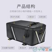 騎行駝包裝備大容量防水自行車馱包貨架尾包【千尋之旅】