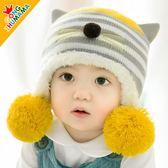 新生兒帽子春秋男女寶寶帽子毛線帽6-24個月嬰兒帽子秋冬毛線童帽『摩登大道』