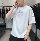男士2020夏季新款短袖t恤韓版潮流學生夏裝帥氣棉質大碼上衣服體恤衫LXY6878[黑色妹妹]