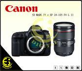 ES數位 Canon EOS 5D MarkIV + EF 24-105mm F4 L IS II 高階單眼相機 5D4 全篇幅