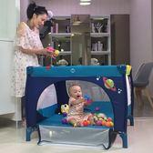 春季熱賣 可折疊嬰兒床爬行學步多功能游戲床新生兒寶寶圍欄床便攜式收納床 艾尚旗艦店