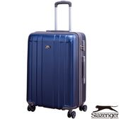 Slazenger 史萊辛格 24吋PET都會傳說系列行李箱(藍)