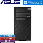 ASUS華碩 D830MT-I77700012R 高階商用桌上型電腦