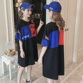 韓版寬鬆中長款黑色短袖t恤裙女裝純棉印花紗網拼接大碼體恤夏季