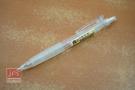 良 自動鉛筆 透明筆桿