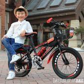 兒童自行車6-7-8-9-10-11-12歲15童車男孩20寸小學生單車山地變速igo 印象家品旗艦店