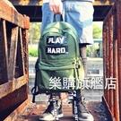 正韓後背包男時尚潮流帆布旅行背包英倫百搭電腦包高中大學生書包後背包