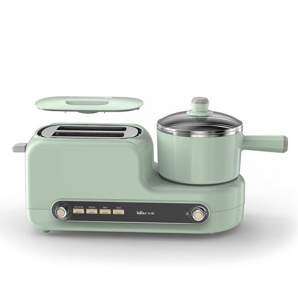 多士爐家用烤麵包機多功能小型三明治早餐機全自動吐司機煮鍋【快速出貨】