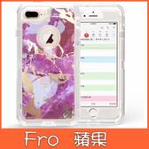 蘋果 iPhone XS MAX XR iPhoneX i8 Plus i7 Plus 大理石? 手機殼 防摔 全包邊 軟殼