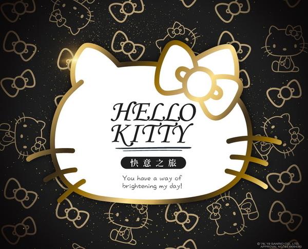 Hello Kitty - 快意之旅-三層側背包(大)-黑 KT01R07BK
