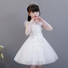 舞蹈服 女童公主裙蓬蓬紗兒童主持人晚禮服白紗裙小花童婚紗裙鋼琴演出服 瑪麗蘇
