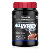 【加拿大ALLMAX】奧美仕經典乳清蛋白巧克力口味飲品1瓶 (907公克)