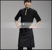 酒店廚師男女半身圍裙西餐廳咖啡店麵包店男女服務員工作家居圍裙LG-882180