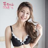 【玉如阿姨】好孕媽咪內衣。C.D.E.F罩-哺乳-孕媽咪-舒適鋼圈-上開扣-可愛-台灣製。※0361黑