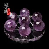 濃墨紫水晶七星陣擺件 紫水晶球擺件 紫水晶七星陣 水晶原石