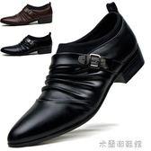 秋季男士英倫尖頭小皮鞋潮流時尚休閒男鞋發型師青年新郎增高皮鞋 米蘭潮鞋館