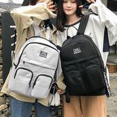 韓版後背包 雙肩背包時尚潮流校園新款學生書包《小師妹》f23