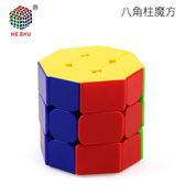魔術方塊異型三階魔方八角柱魔方專業順滑異形三階變體小孩兒童玩具jy