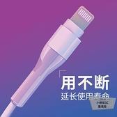 買1送1 適用蘋果手機專用傳輸線保護套充電線保護頭咬線器防折斷纏繞線繩【小檸檬3C】