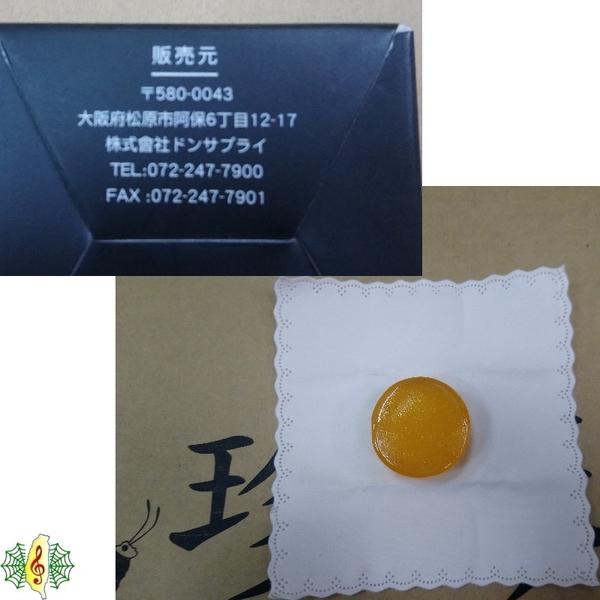 松香 [網音樂城] 日本 製 石板坊 二胡 胡琴 南胡 小提琴 松香 Rosin