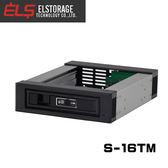 ELS-Storage S-16TM 2.5吋或3.5吋轉5.25吋 硬碟 轉接盒 抽取盒