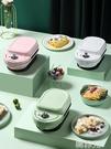 麵包機 SLOG三明治機早餐機可定時輕食機華夫餅機多功能烤面包神器吐司機 MKS韓菲兒