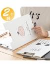 A4板夾文件夾子小清新寫字考試檔案資料冊辦公用品墊板夾板多層學生用文具書夾 黛尼時尚精品