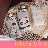 【萌萌噠】iPhone 6/6S Plus (5.5吋)  韓國可愛卡通 立體趴趴熊貓保護殼 全包矽膠軟殼 手機殼 手機套