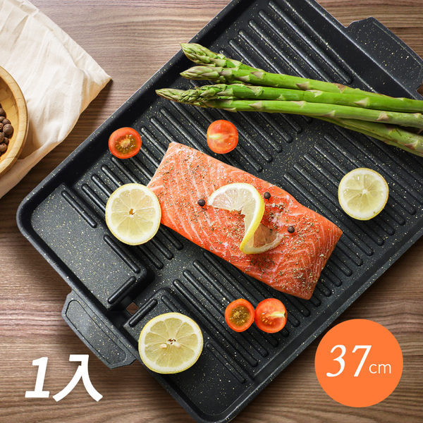 ◈麥飯石不沾方形燒烤盤 1入/韓國熱銷/燒烤/烤肉/BBQ/聚會/野炊/露營◈鉑晶國際生活◈