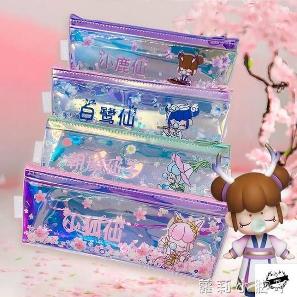 筆袋女簡約個性大學生鉛筆盒文具盒潮流大容量小女孩學生用學霸 蘿莉新品