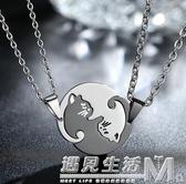 辛普森銀飾黑白戀愛貓情侶項錬男女一對拼接吊墜創意情侶閨蜜禮物 遇見生活
