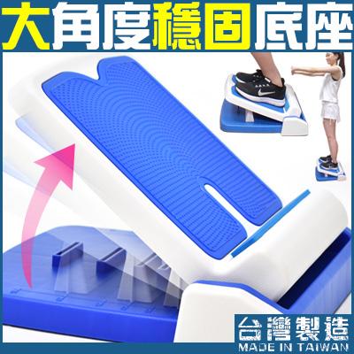 台灣製多角度止滑拉筋板防滑易筋板足筋板平衡板美腿另售踏步機腳底按摩健康卵石步道伸展美姿