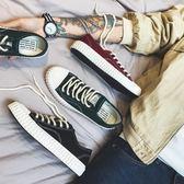 韓版潮流布鞋男鞋港風帆布板鞋休閒潮鞋【南風小舖】